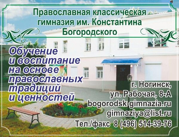 Медицинские справки и книжки Москва Богородское