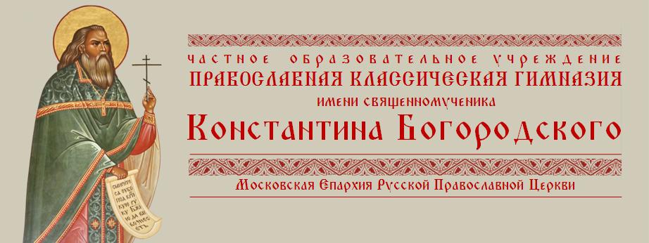 Где получить медицинскую книжку в Москве Богородское